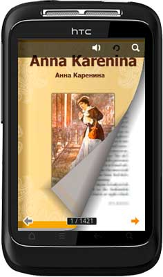 APPMK- Free Android  book App (Anna-Karenina-2) screen shot